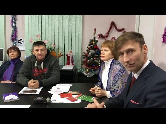 АВРОРА ПРЯМОЙ ЭФИР С ОФИСА Профсоюз