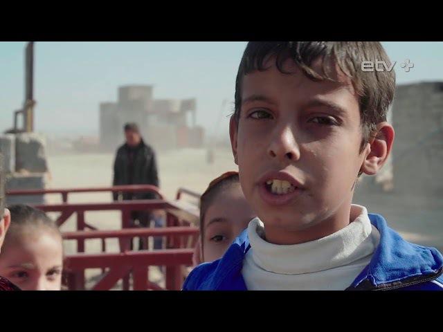 Львята халифата Les enfants perdus du califat