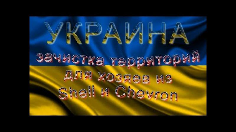Джульетто КЬЕЗА. Так почему же стирают с лица земли Луганск и Донбасс?