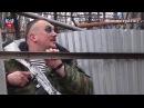 Жаркий стрелковый бой и снайпер Африканыч. Широкино.