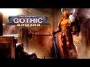 Battlefleet Gothic: Armada - Space Marines Trailer