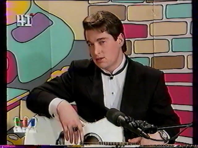 Владислав Туманов в программе Каждый третий 41канал 1998