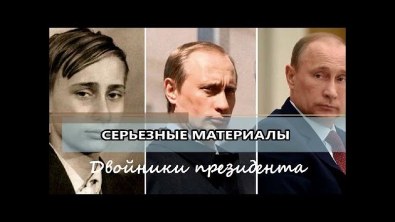 Выпуск 035 -