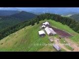 The beauty of the Carpathian Mountains Air video in 4K. Карпаты с высоты птичьего полета.