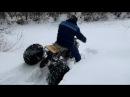 Сибирь 3х3 с мотором 157 QMJ для Романа М