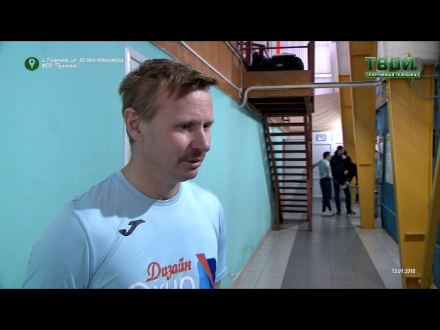 Футзал Софрино: Связист2 8-ой Тур Сезон17/18