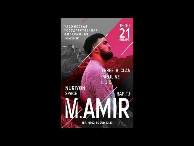 M.AMIR - Приглашение на концерт (Филармония 21-января/15:30)
