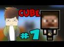 Прохождение карт Minecraft   Выживание в кубе 1