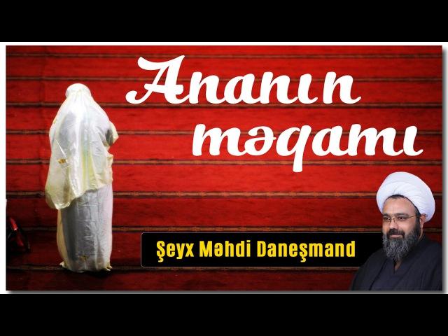 Ananın məqamı - Şeyx Daneşmənd