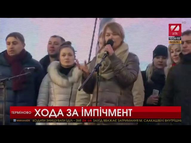Жена Саакашвили Сандра Мы хотим лучшей жизни для людей в Украине