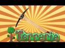 Начало - Прохождение Terraria 1
