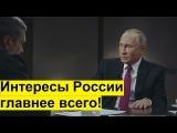 Конец монополии США! Новый фильм Владимира Соловьева о Путине