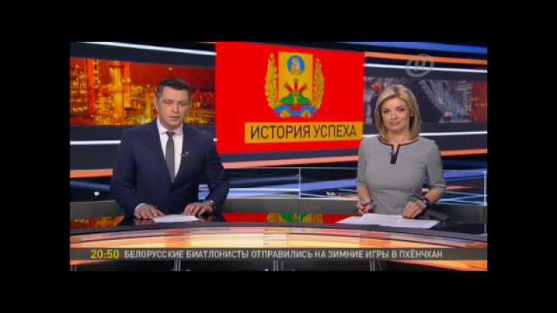 80 лет Могилевской области ОНТ 31.01.2018