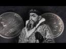 История наука или вымысел Фильм 2 На чем основана история