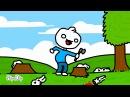 а по лесу я иду тяпкой кроликов глушу =)