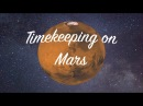 На английском TWL 5 Timekeeping on Mars