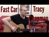 Fast Car - Tracy Chapman (Acoustic Guitar Cover by Ashton Tucker)