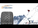 Зимние шипованные шины Nitto Therma Spike на 4 точки. Шины и диски 4точки - Wheels Tyres