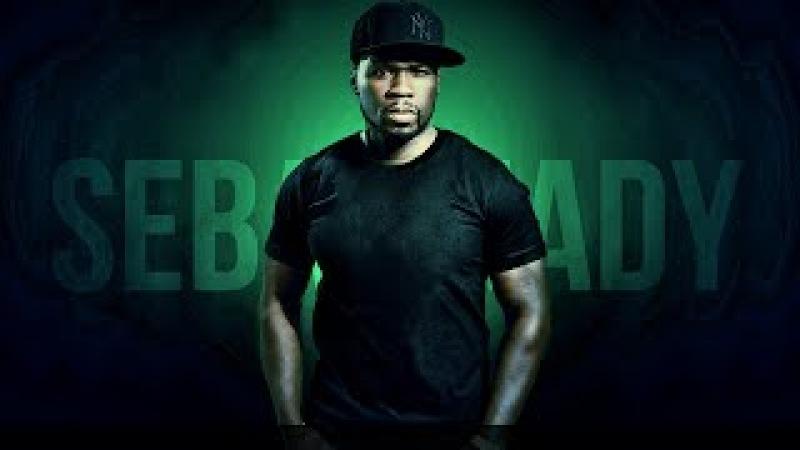 50 Cent Smoke ft Trey Songz Sub Español