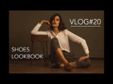 MODEL VLOG#20 Shoes lookbook backstage Why do I look like Catherine Zeta Jones + eng.subs