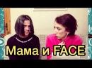 Лучшие Инста Вайны [Выпуск 78] Андрей Борисов и Лилия Абрамова | FACE