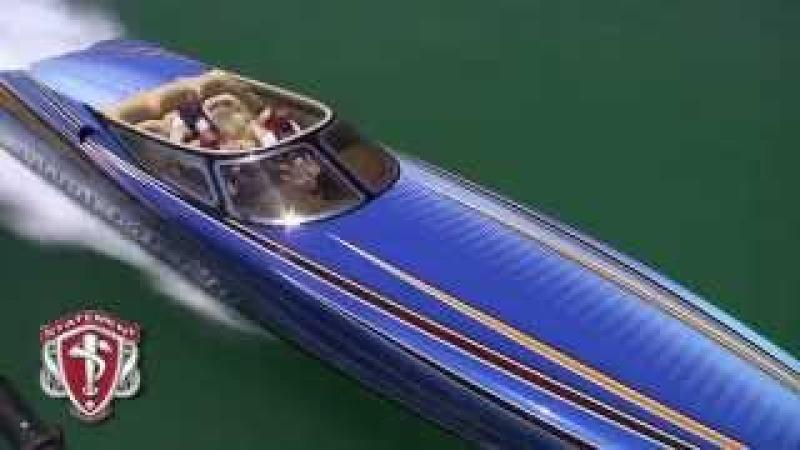 Statement Powerboats