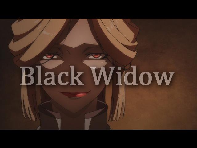 Juuni Taisen - Black Widow [ AMV ] 1 of 3