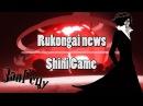 Shini Game 4 Покупка Зангецу