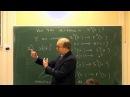 лекция 2 Алгебры Клиффорда и спинорные группы Николай Вавилов Лекториум ktrwbz 2 fkut,hs rkbaajhlf b cgbyjhyst uheggs