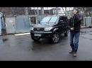 Дно российского автопрома обновленный UAZ Patriot Тест драйв обзор и краш тест