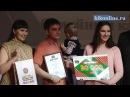Итоги фестиваля молодых семей KIK ONLINE