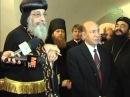 Визит копта-монофизита Феодора II в Москву