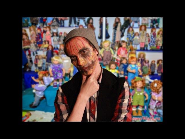 ОДЕРЖИМЫ ли куклы? - Urbana legends