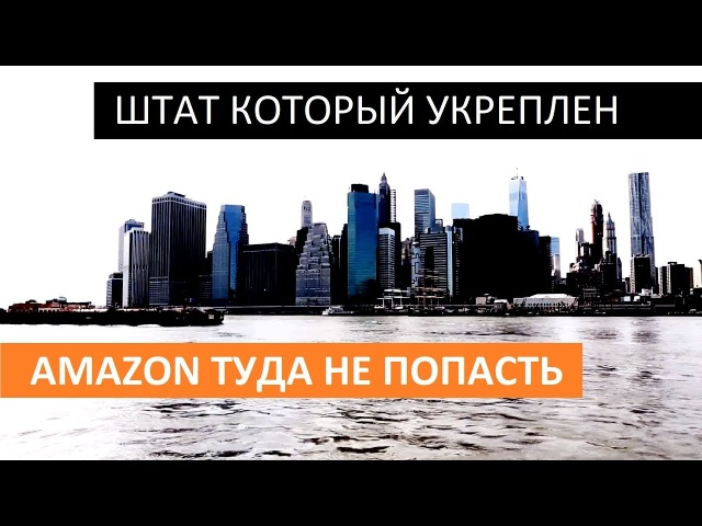 БАНКОВСКАЯ ВЫПИСКА для AMAZON / BLACK FRIDAY / CYBER MONDAY / ШТРИХКОДЫ UPC - EAN