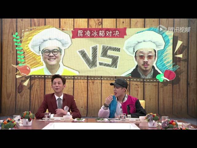 [Eng/Vietsub] Go Fridge Ep 3 unreleased cut 3 - Vision Chen Rice dumplings Jackson's bed sheet