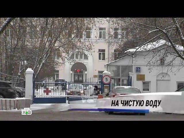 Возвращение Мухтара - 10/12 - На чистую воду