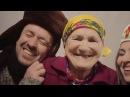 Французы смотрят татарские клипы Салават Гузэлем, Сомбел Билалова, Juna Джуна