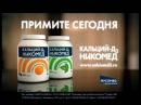НТВ - 2 рекламных блока 05.09.2012.