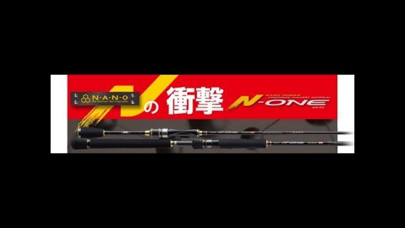 MAJOR CRAFT N-ONE NSL-S732UL 0.4-5 гр. И кусочек живой воды.