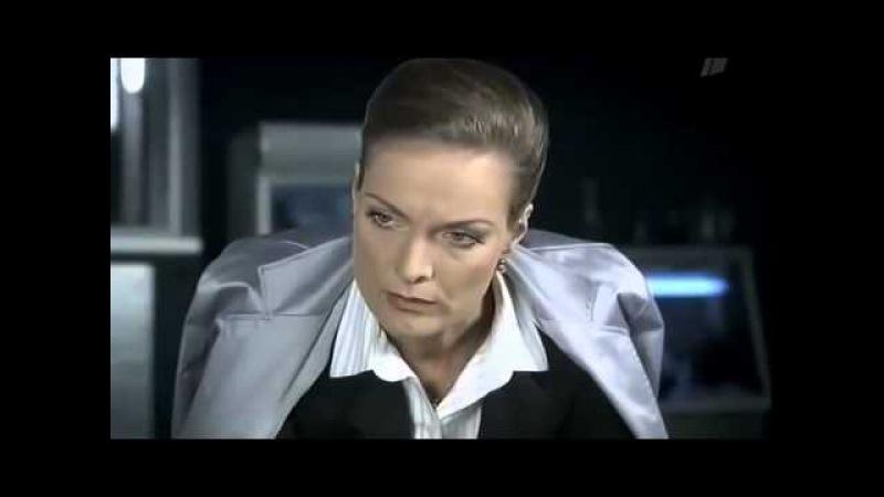 След 198 серия детектив сериал боевик криминал.mp4