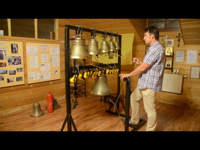 Колокольный звон на четырех колоколах Урок 1 Простой трезвон
