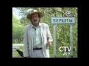 (СТВ) Новыя падарожжы дылетанта - Бершты ['11'07'23]