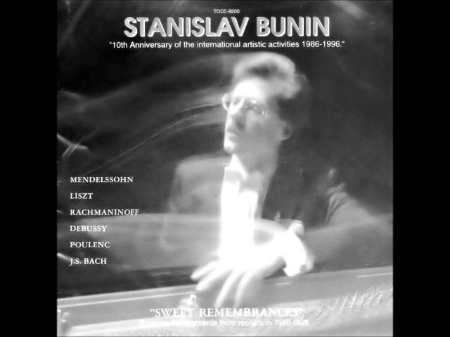 BUNIN plays LISZT/MENDELSSOHN Auf Flügeln des Gesanges (1989)
