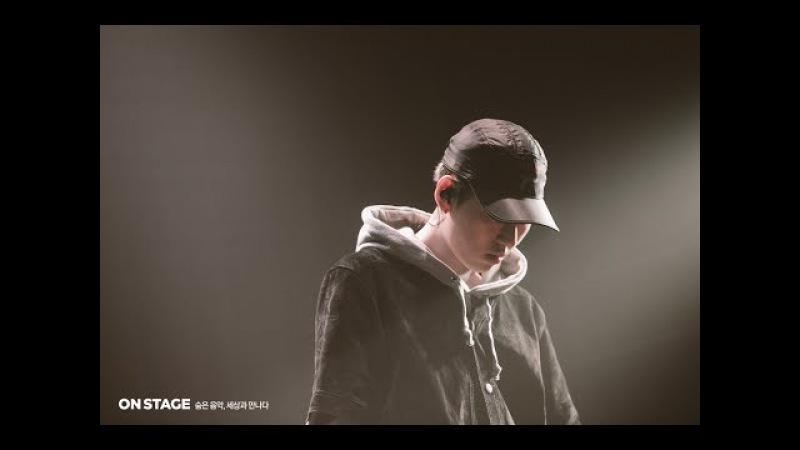 [온스테이지 플러스] 36. ZICO - ANTI (feat. G-soul)