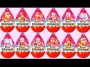 12 Jajko Niespodzianka Boze Narodzenie Kinder Niespodzianki dla dziewcząt Swiateczny Jajka 2017