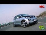 China fake bmw i3 - bwm i3  копия электромобиля немецкого концерна