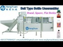 Testing video for automatic belt type bottle unscrambling machine