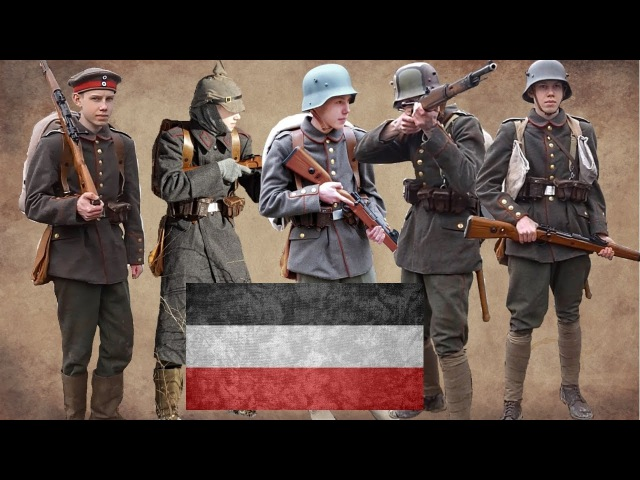 WWI German Imperial Army Impressions 1914-1918