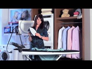 Miele FashionMaster 2.0