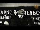 Документальный фильм Живой Ленин (1969)